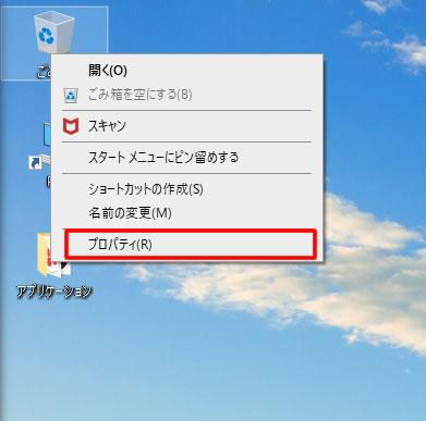 Windows10アップデート手動